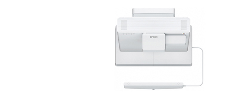 jual interactive projector epson eb-1485fi