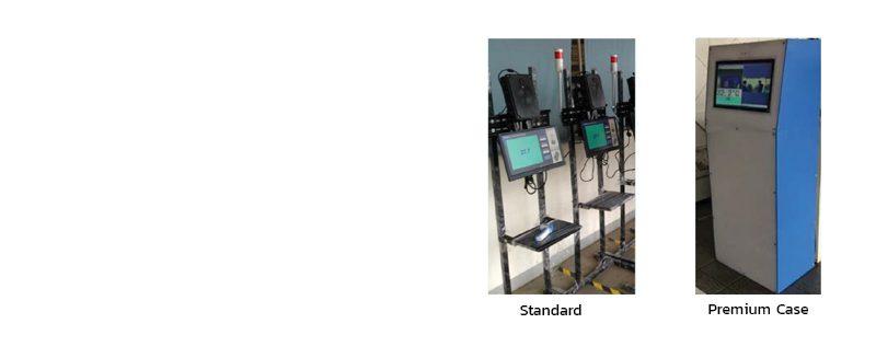 human heat detector sensor