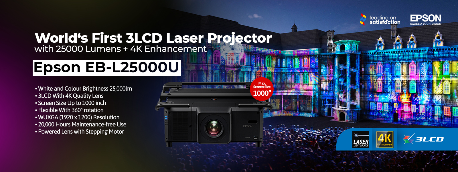 high brightness laser projector eb-l25000u web slider